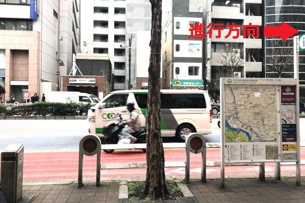 【画像】神保町駅A1出口からの風景