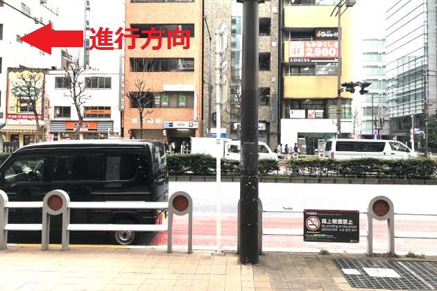 【参考】神保町駅A2からの風景