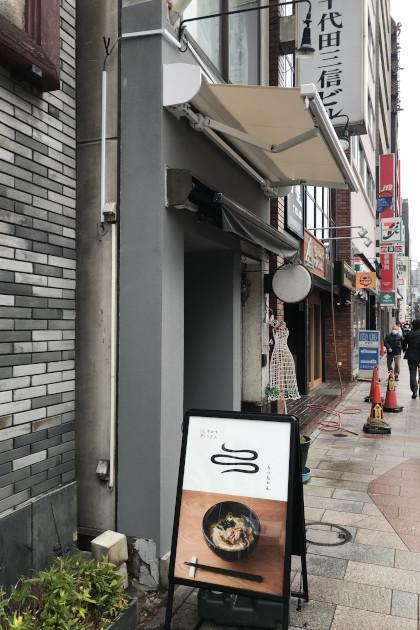 【画像】神保町「りっちゃん」