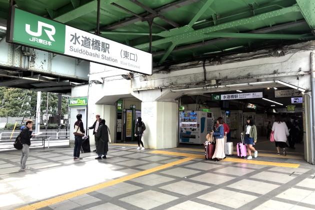 【画像】JR水道橋駅東口出口付近