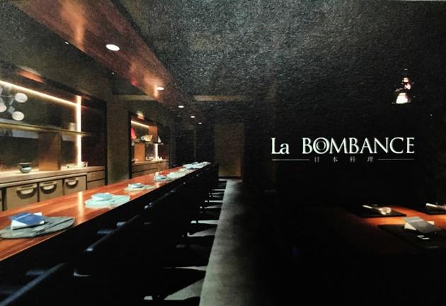 【画像】LA BOMBANCE -ラ・ボンバンス-