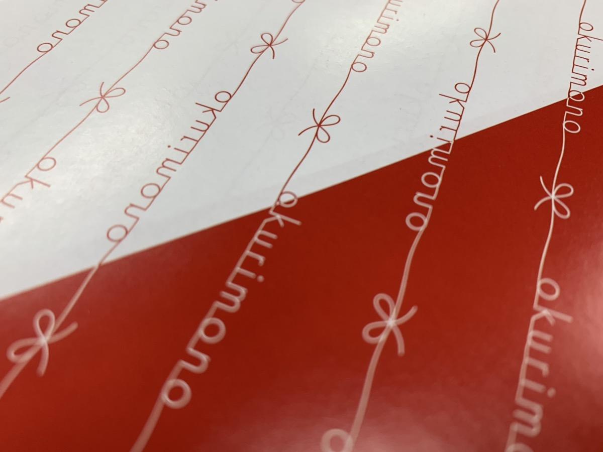 okurimonoオリジナル包装紙