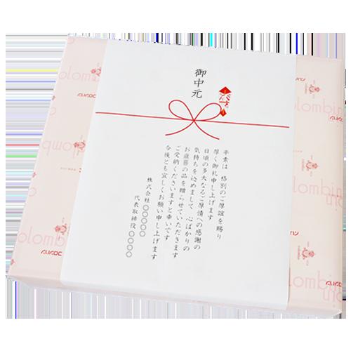 ご要望によりカスタマイズできるメッセージ熨斗(のし)
