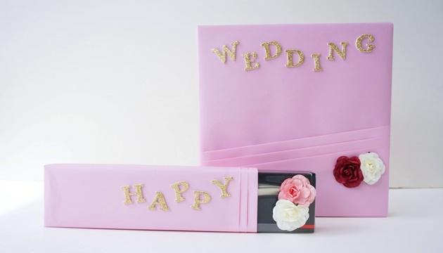 【令和婚】結婚祝いギフト
