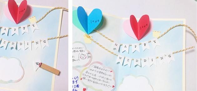手作りの立体カード メッセージと装飾