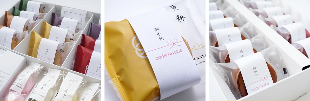 okurimono オリジナル 「ロゴ帯」お中元バージョン