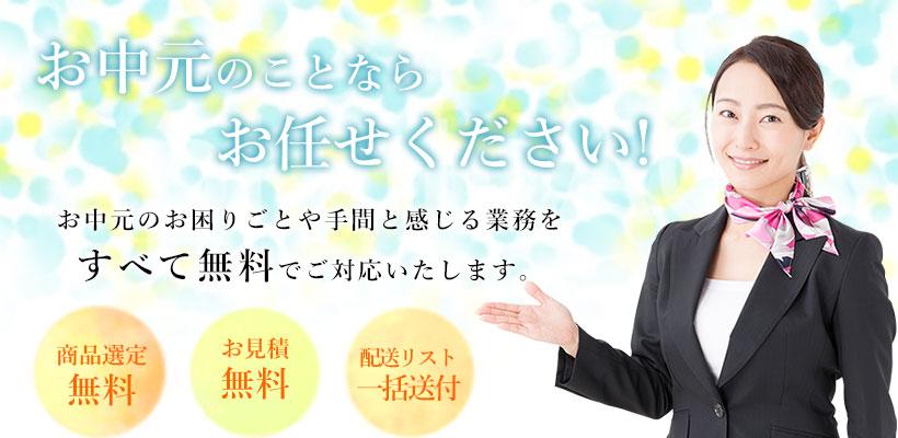 okurimono コンシェルジュにおまかせください!