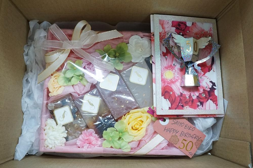 プレゼントと手作りのメッセージカード集