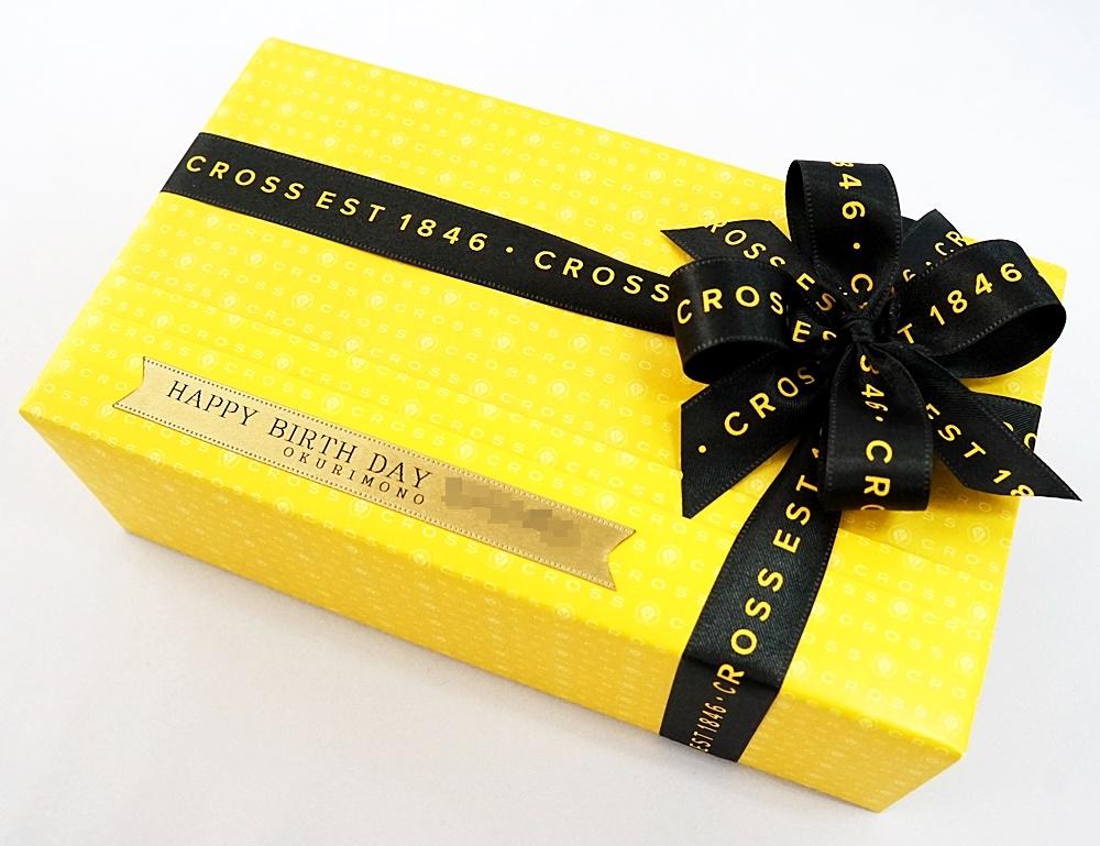 CROSS -クロス-専用包装紙&リボン