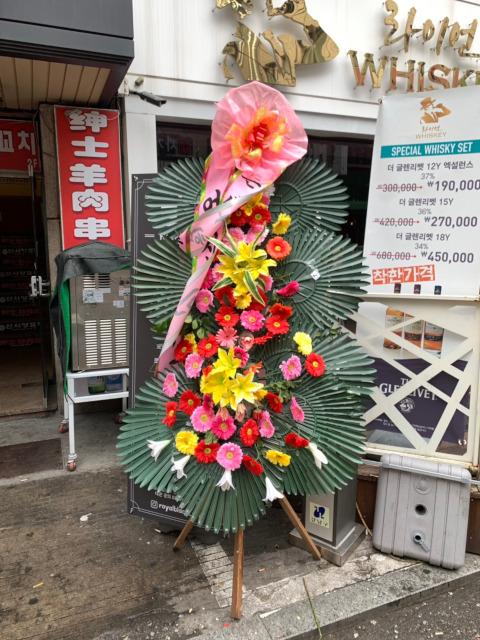 韓国のスタンド花